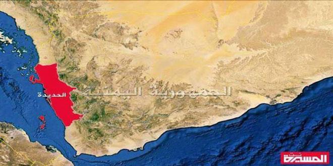 استشهاد يمني بنيران مرتزقة العدوان السعودي في الحديدة