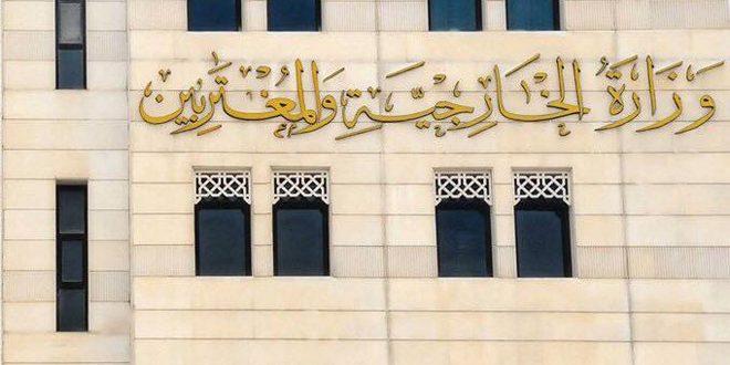 الخارجية: سورية تطالب المجتمع الدولي بالتحرك لوضع حد للصلف والتمادي الإسرائيلي والأمريكي على الشرعية الدولية