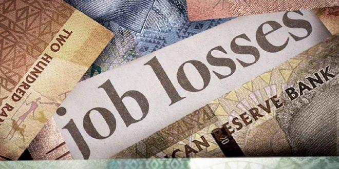 القطاع الخاص الأميركي يخسر 67ر2 مليون وظيفة في أيار