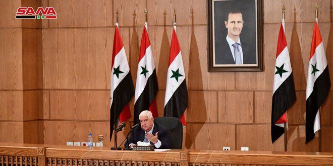 المعلم: (قانون قيصر) يستهدف لقمة عيش الشعب السوري وفتح الباب لعودة الإرهاب مثلما كان في العام 2011 وقادرون على التصدي له