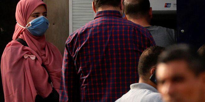 مصر تسجل تراجعاً بعدد الإصابات اليومية بكورونا