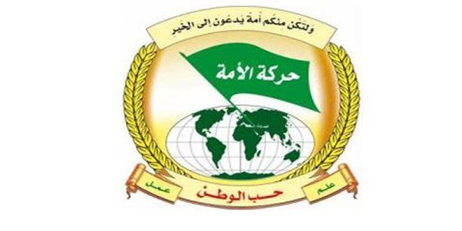 حركة الأمة: العقوبات الاقتصادية الغربية على سورية عدوان استعماري