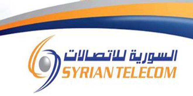 إعلان أسماء الناجحين في الامتحان التحريري لمسابقة الشركة السورية للاتصالات