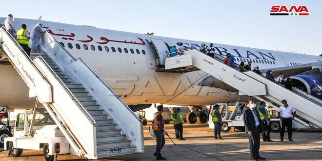 وصول 260 سورياً إلى مطار دمشق الدولي من أربيل بالعراق