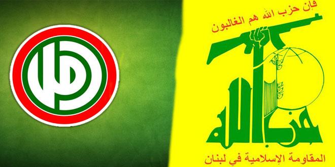 قيادتا حركة أمل وحزب الله النقابيتان تؤكدان الوقوف إلى جانب سورية