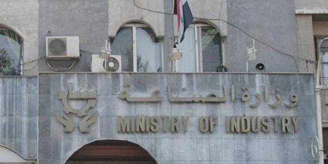 وزارة الصناعة تعمل على استدامة التصنيع المحلي وزيادة عدد الشركات الرابحة