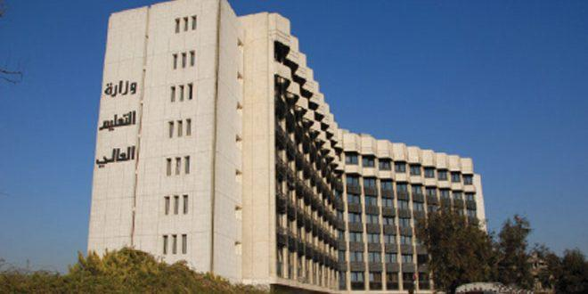 بدء قبول الوثائق الخاصة بالطلاب السوريين غير المقيمين والعرب والأجانب لدراستها قبل الإعلان الرسمي للمفاضلة العامة