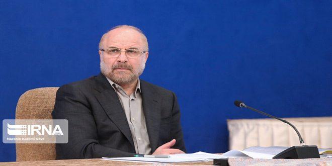 قاليباف يؤكد استمرار دعم إيران لسورية حكومةً وشعباً