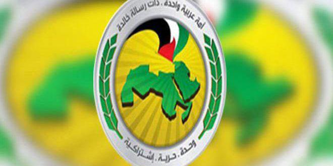 حزب البعث باليمن يدين الاتفاق بين(قسد) وشركة أمريكية لسرقة النفط السوري