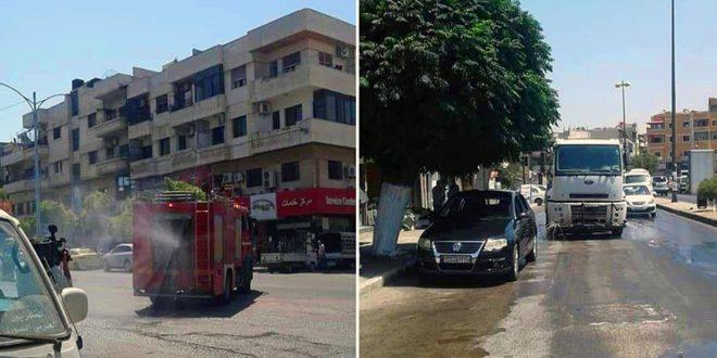 مجلس مدينة حمص: إطلاق حملة تعقيم للشوارع والأحياء في إطار الجهود المبذولة للتصدي لكورونا
