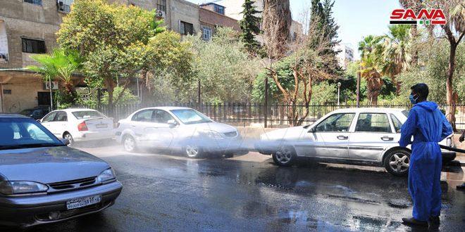 استمرار حملة التعقيم المركزة في شوارع وأحياء دمشق لتعزيز إجراءات التصدي لكورونا