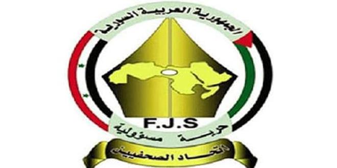 في عيدهم… صحفيو سورية أكثر صلابة في مواجهة الإعلام المعادي وتلاحماً مع الجيش ضد الإرهاب