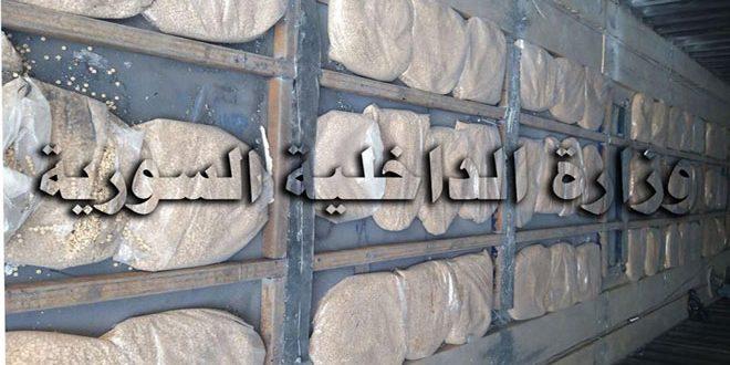 الداخلية: ضبط مليونين ومئة وتسعين ألف حبة مخدرة بحلب والقبض على جميع المتورطين