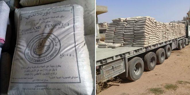 ضبط 50 طناً من الإسمنت الأسود في حمص بغرض الاتجار بها