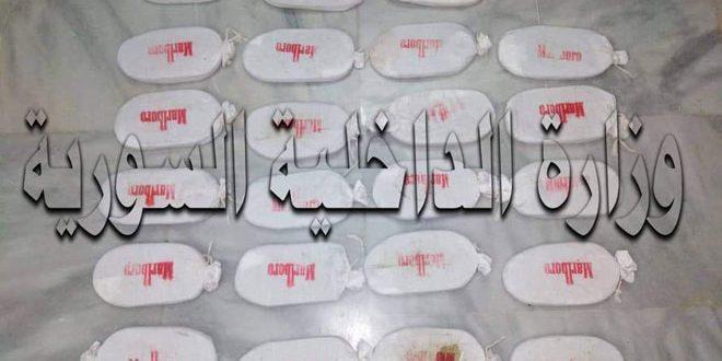 القبض على شخصين من مروجي المخدرات في دمشق بحوزتهما أكثر من 4 كغ من الحشيش المخدر