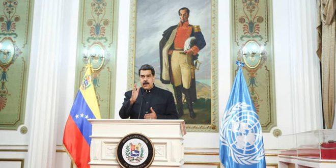 مادورو يدعو للتحرك ضد الإجراءات الأمريكية القسرية المفروضة على بلاده ودول أخرى بينها سورية