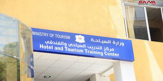 وزارة السياحة: تطوير الخطة الدرسية ومناهج الثانويات المهنية الفندقية