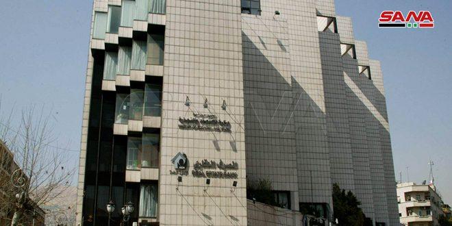 العقاري: بدء إجراء الربط الشبكي مع الشركة السورية للمدفوعات الإلكترونية