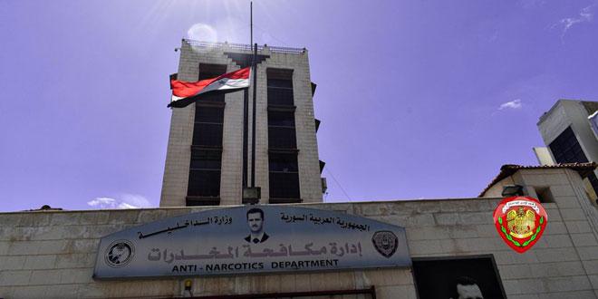 القبض على مروج مخدرات في دمشق ومصادرة أكثر من 2 كيلوغرام من الحشيش المخدر