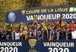 فرنسا تعلق بشكل مؤقت عدداً من بطولات كرة القدم