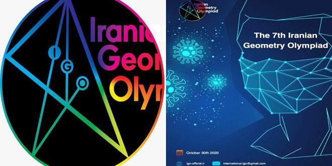 سورية تشارك في منافسات الأولمبياد الدولي لهندسة الرياضيات الجمعة المقبل