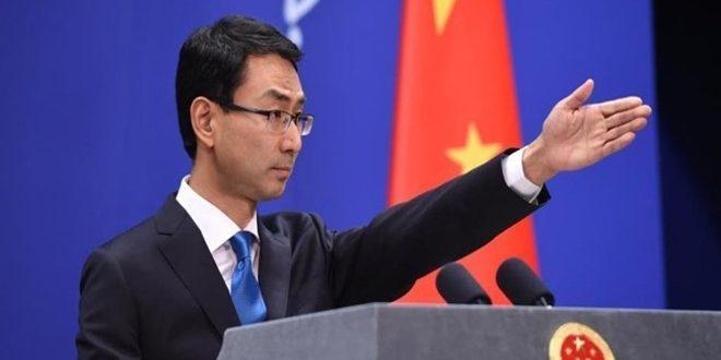 الصين تدعو لرفع الإجراءات القسرية الأحادية ومساعدة سورية في إعادة بناء بنيتها التحتية