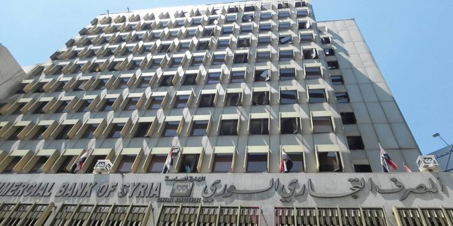 التجاري السوري: دفع مخالفات المرور وفواتير كهرباء القنيطرة عبر بوابة الدفع الالكتروني للمصرف