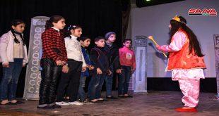 مهرجان الطفولة المسرحي في ثقافي العزيزية بحلب