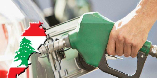 ارتفاع أسعار المحروقات في لبنان