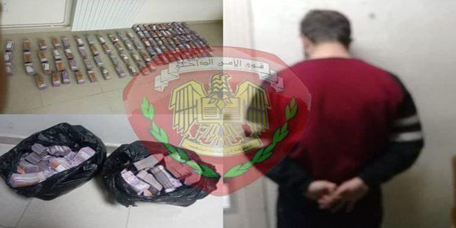 الأمن الجنائي يقبض على أحد المتورطين بسرقة 100 مليون ليرة