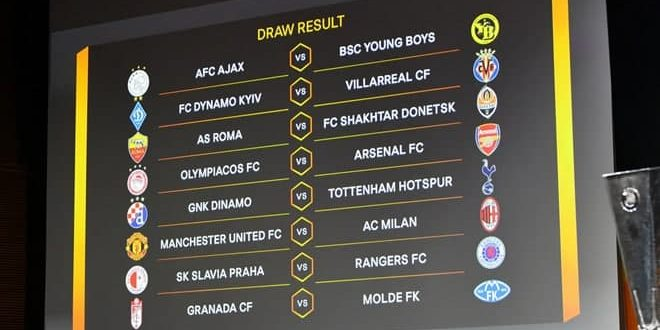 مواجهات قوية في الدور ثمن النهائي من الدوري الأوروبي