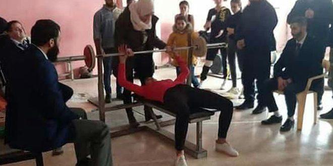 بمشاركة ثلاثين لاعباً ولاعبة.. اختتام بطولة حمص للقوة البدنية
