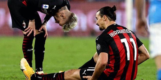 إصابة ثلاثة من لاعبي ميلان أمام روما بينهم إبراهيموفيتش