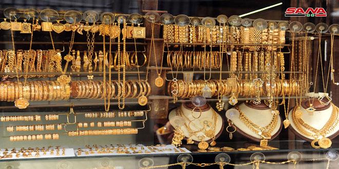 غرام الذهب يرتفع 8 آلاف ليرة