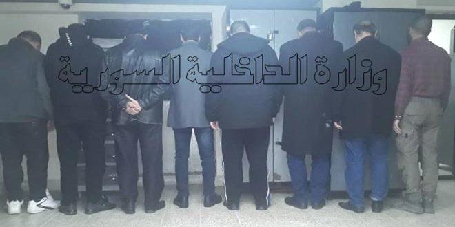 الداخلية: القبض على 8 أشخاص وإحباط عملية نقل ملكية عقارات بوثائق  مزورة