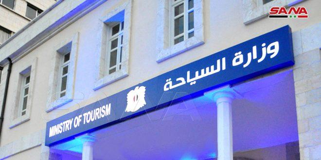 السياحة تصدر اشتراطات المرحلة العاشرة