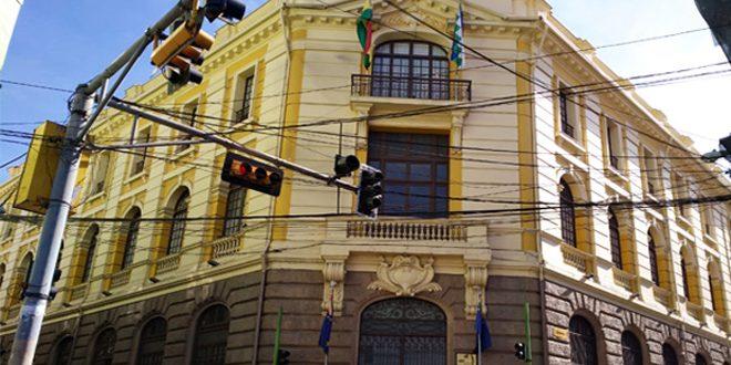 بوليفيا تدين بشدة العدوان الأمريكي على الأراضي السورية