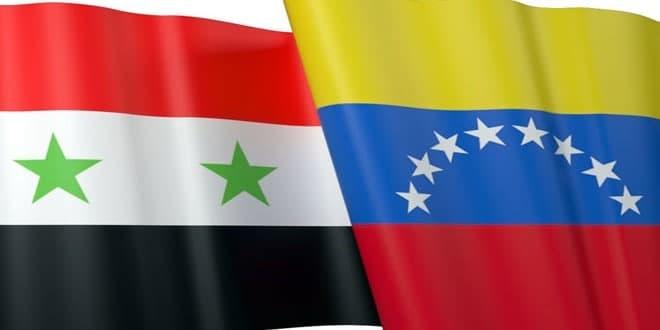 مباحثات سورية فنزويلية لتعزيز العلاقات الثنائية وسبل تطويرها