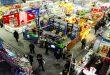 150 شركة بمهرجان (صنع في سورية) في صالة الجلاء الرياضية