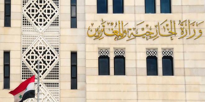 سورية ترفض بيان الممثل الأعلى للشؤون الخارجية وسياسة الأمن لدى الاتحاد الأوروبي حول تقرير منظمة حظر الأسلحة الكيميائية
