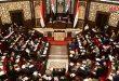 مجلس الشعب يناقش عدداً من القوانين ومشاريع القوانين ويحيلها للجان المختصة