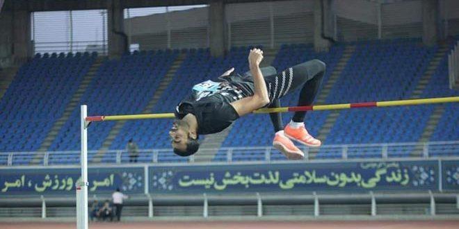 لاعب منتخب سورية لألعاب القوى مجد الدين غزال يحرز ذهبية لقاء إيران الدولي في مسابقة الوثب العالي