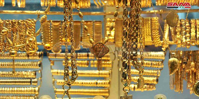 غرام الذهب يسجل ارتفاعاً بمقدار ألف ليرة في الأسواق المحلية