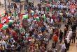 مسيرة شعبية نصرة للشعب الفلسطيني بمخيم العائدين في اللاذقية