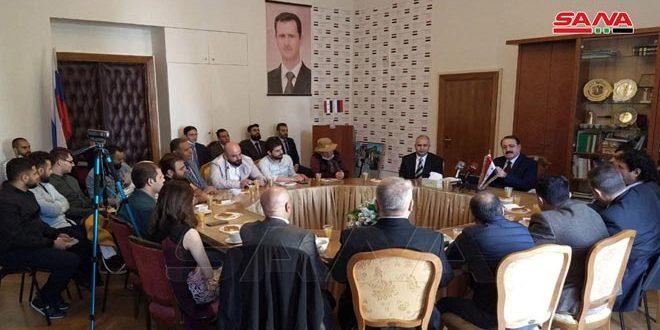 طلبة سورية وأبناء جاليتها بروسيا: استحقاق الانتخابات الرئاسية حق وواجب وطني