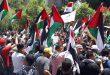 فصائل فلسطينية تنظم وقفة تضامنية مع الشعب الفلسطيني أمام مقر الأمم المتحدة بدمشق