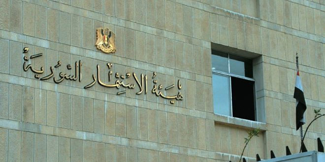 هيئة الاستثمار السورية توافق على تشميل مشروع لتصنيع الأسمدة الفوسفاتية بالمدينة الصناعية في حسياء