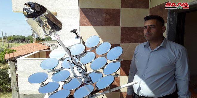 مخترع سوري يبتكر جهازاً لتكثيف أشعة الشمس لإنتاج بخار الماء واستعماله  منزلياً وصناعياً دون الحاجة للكهرباء أو الغاز
