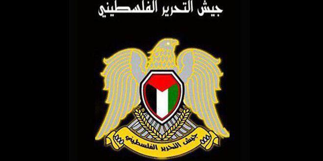 جيش التحرير الفلسطيني: دماء الشهداء منارات شامخة لدروب الحرية