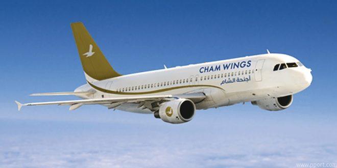 أجنحة الشام للطيران تستأنف رحلاتها الجوية من دمشق إلى البصرة
